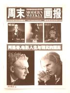 Modern Weekly